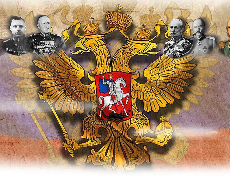 Картинки история россии это мы придумали