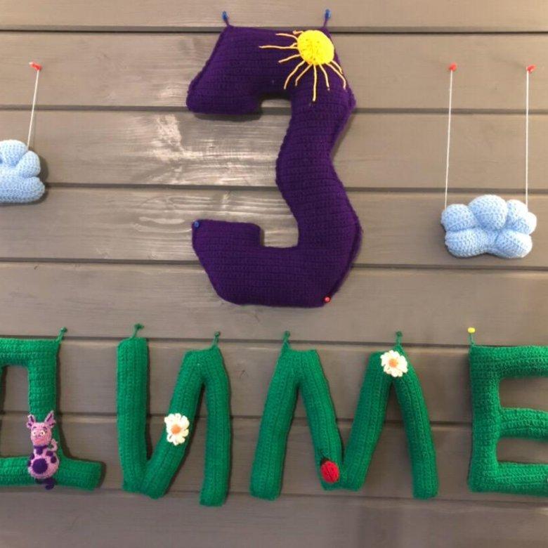 Открытки с днем рождения димочка 3 годика
