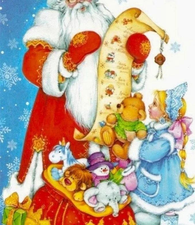Дискотеки, новый год дед мороза с детьми открытки