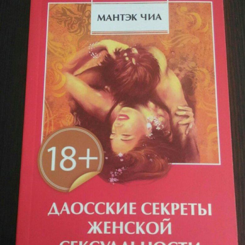 Мантэк чиа все книги ириной салтыковой