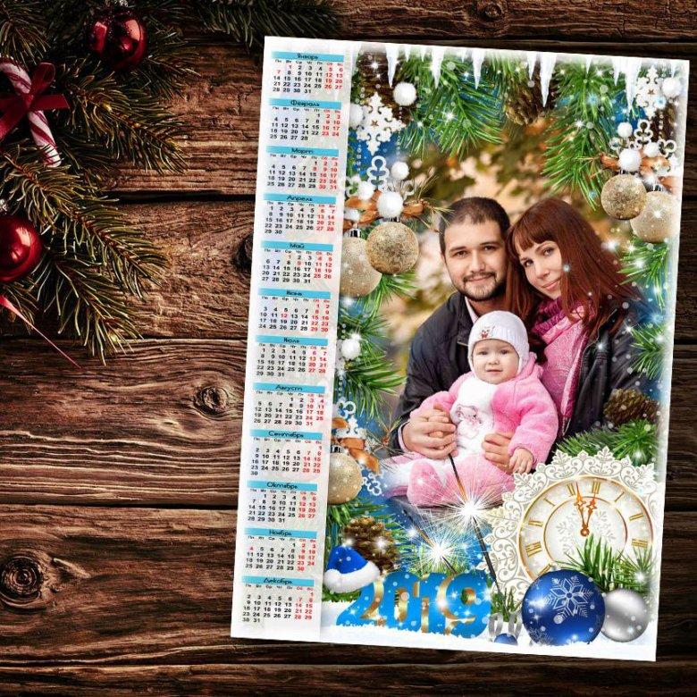 календарь с фотографиями в уфе всего, дело совершенно