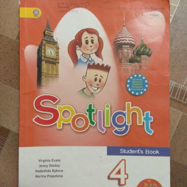 1-4 книги класса задачники