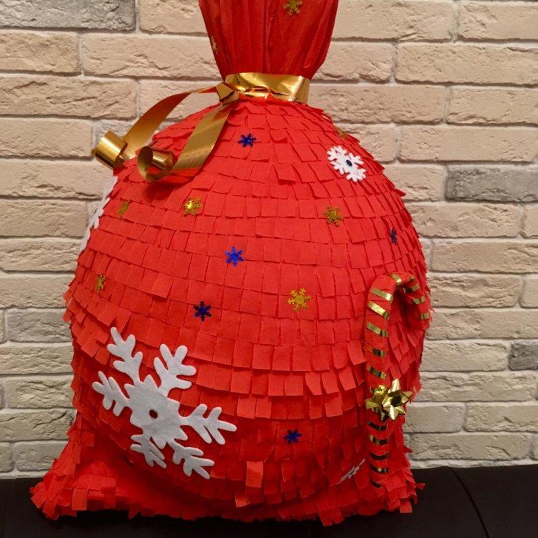 новогодние пиньяты фото дизайн ташкенте