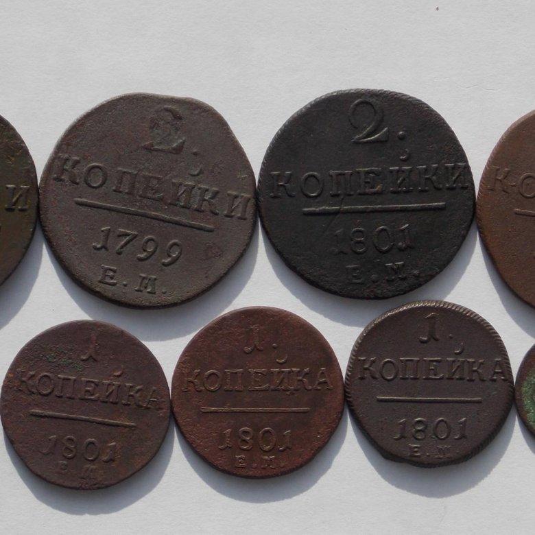 для охранных медные монеты царской россии каталог фото феликс