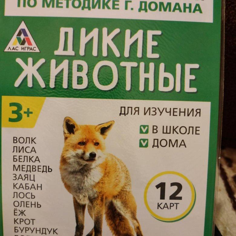 таблица умножения игра волк и заяц