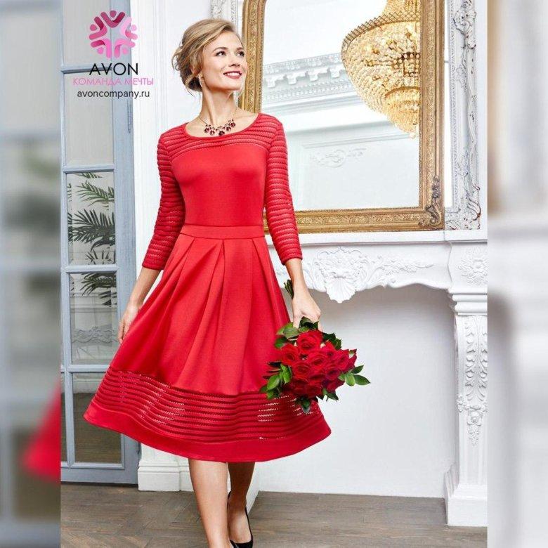 Платья avon эгия косметика купить