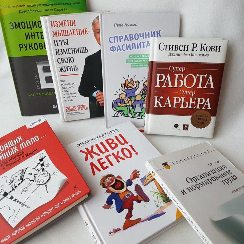 справочник фасилитатора пепе нумми