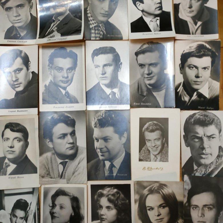 Продам советские открытки с артистами