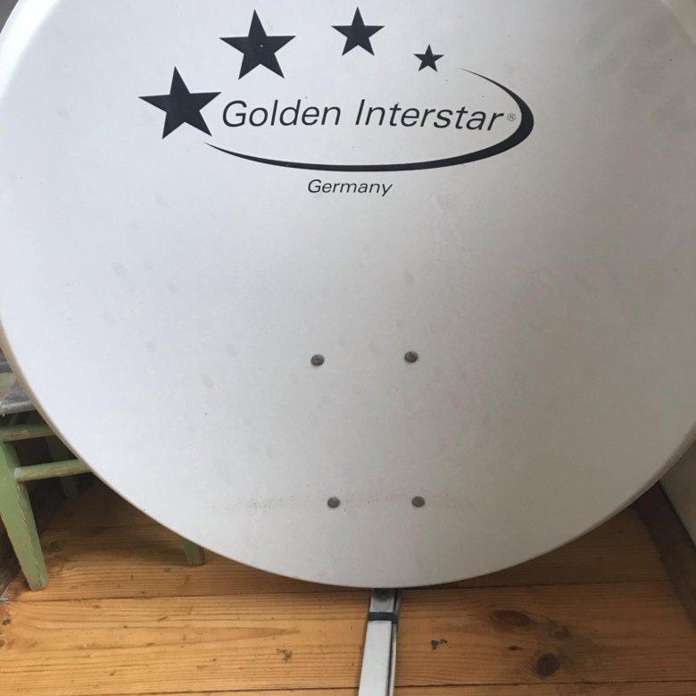 Купить спутниковую антену голден интерстар скачки - игровые автоматы