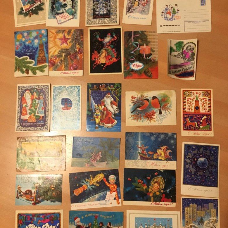 Ценность старых открыток, днем