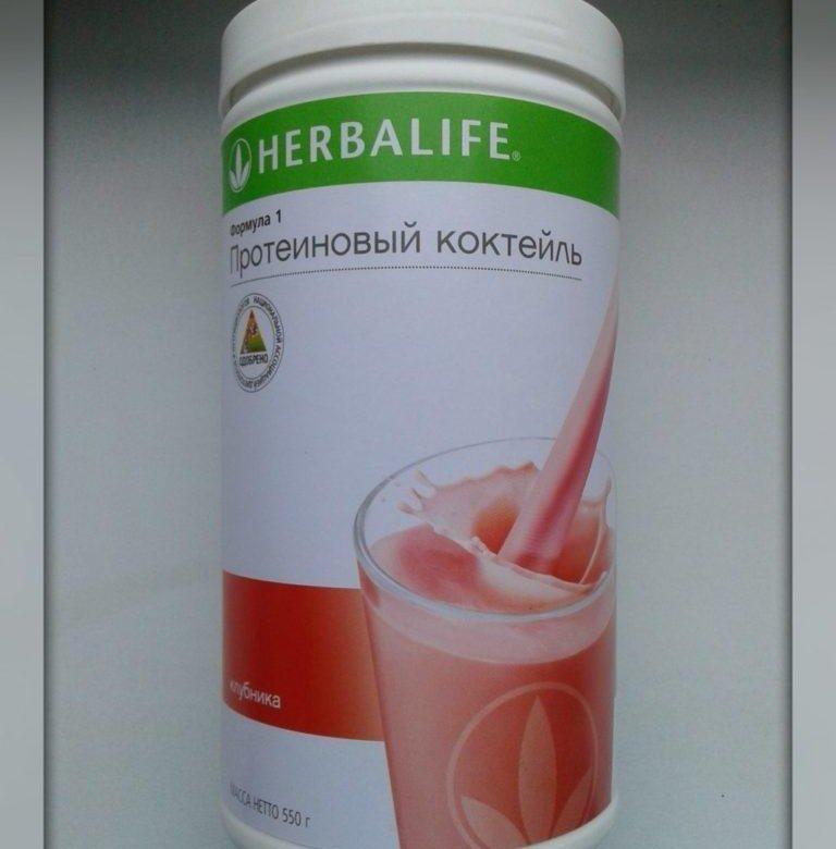Похудения С Коктейлями Гербалайф. Снижение веса Herbalife Nutrition