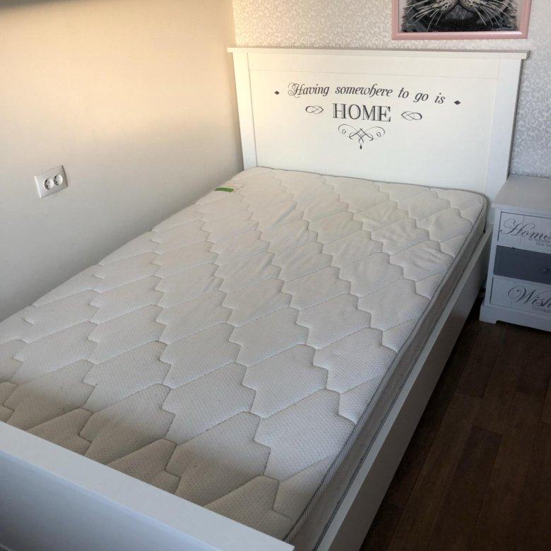 Поздравлением дню, гифка кровать с функцией памяти