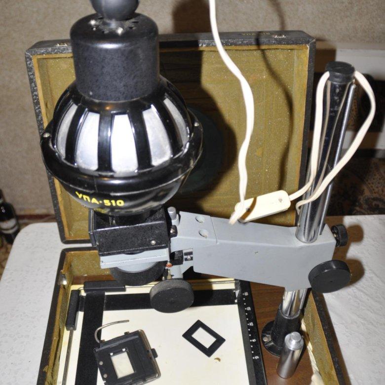 Советское фотооборудование для проявления