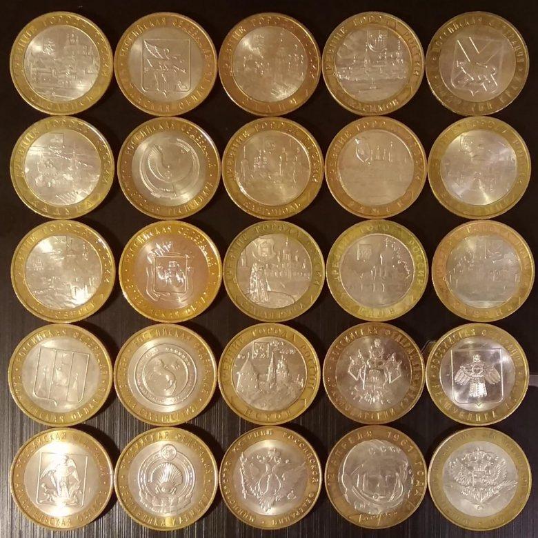 указывает десятирублевые монеты список с картинками мало кто знает