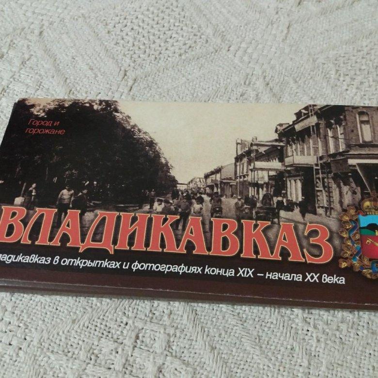 День рождения, открытки во владикавказе