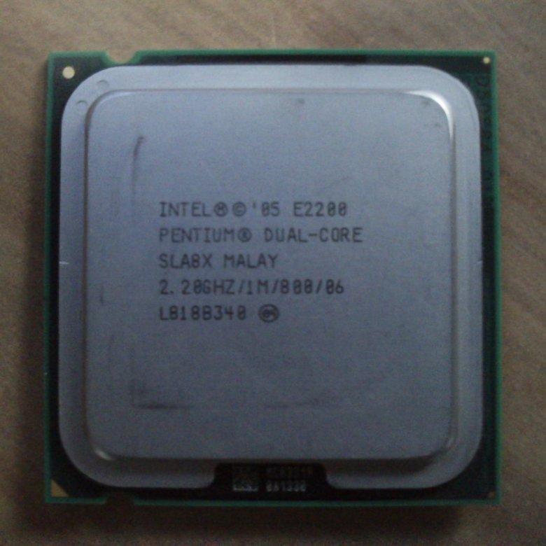 INTEL R PENTIUM R DUAL CPU E2200 LAN WINDOWS 7 64BIT DRIVER DOWNLOAD