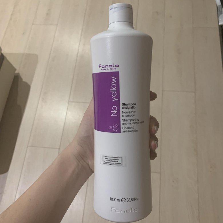 Fanola косметика для волос купить в россии белорусская косметика купить в нижнем новгороде