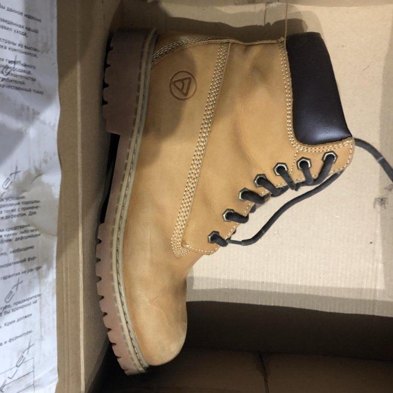 f7796236 Reflex Shoes ботинки – купить в Москве, цена 1 000 руб., дата размещения:  28.01.2019 – Обувь