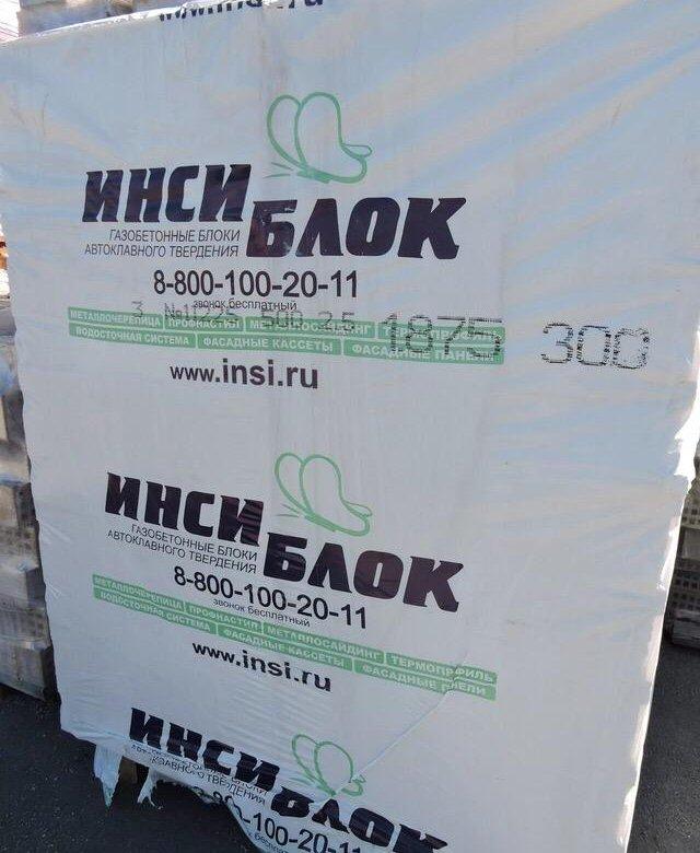 Челябинская газобетонная компания официальный сайт продвижение сайта в яндекс недорого