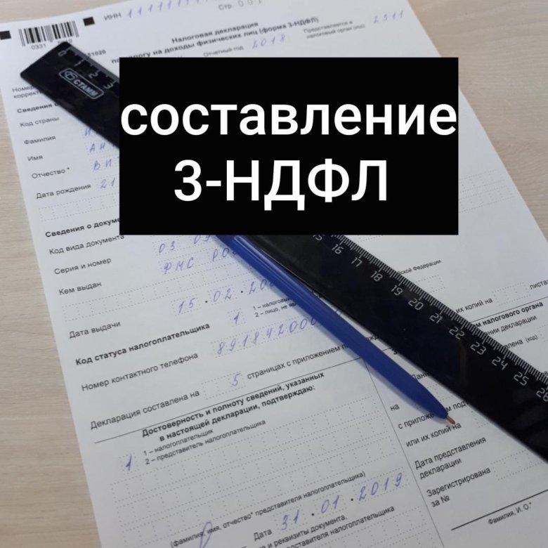 ооо юр регистрация документы