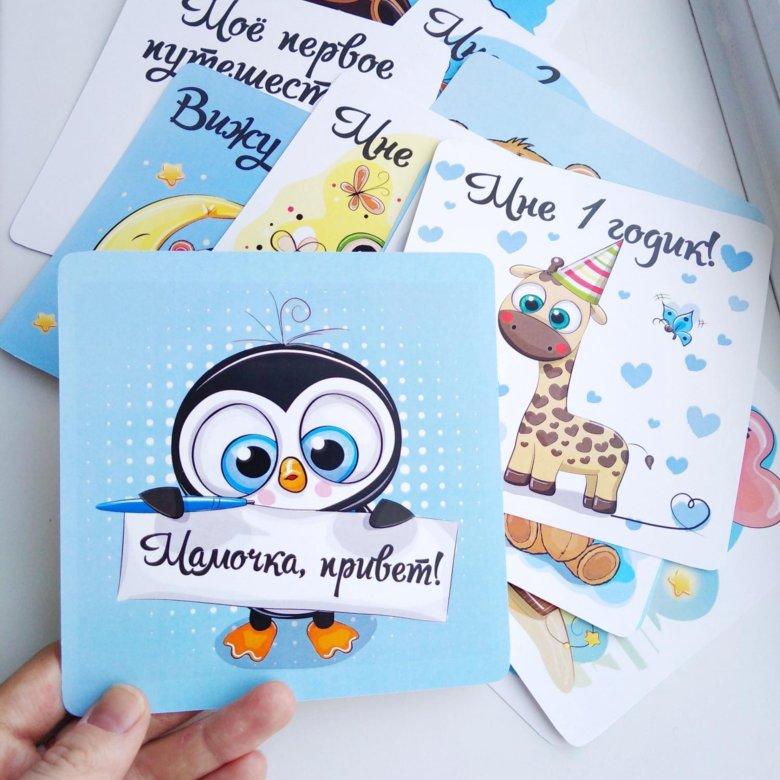 891ffc8e099 Карточки для домашней фотосессии – купить в Новосибирске