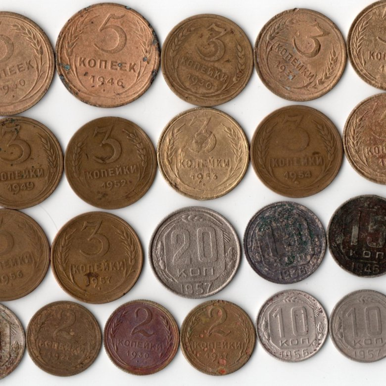 старые монеты ссср в плохом состоянии фото