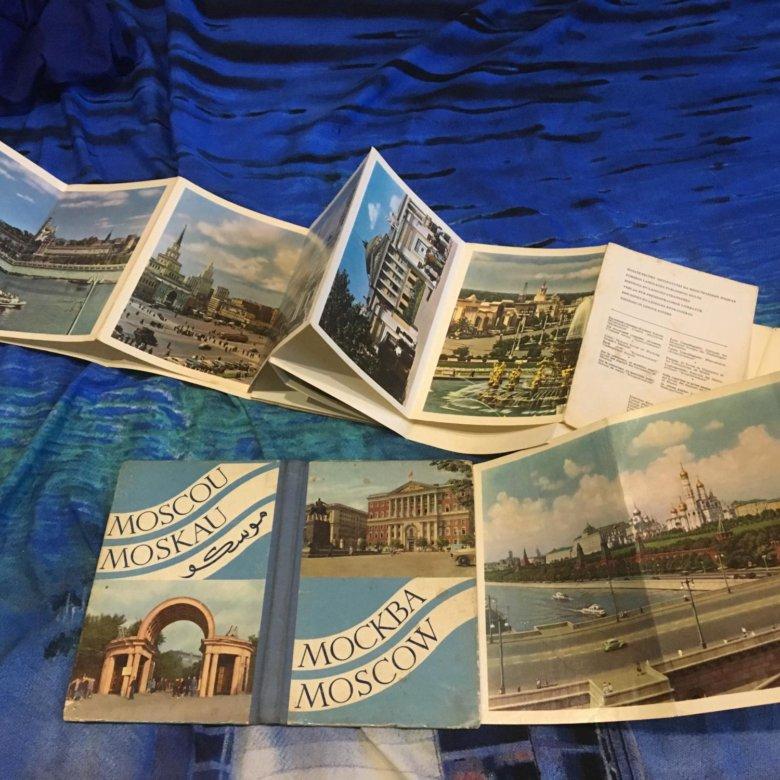 Оригинальные открытки тамбов, добрым утром
