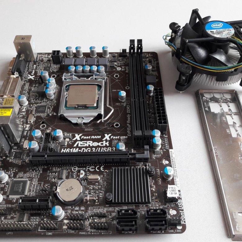 ASROCK H61M-DG3/USB3 INTEL DISPLAY DRIVER