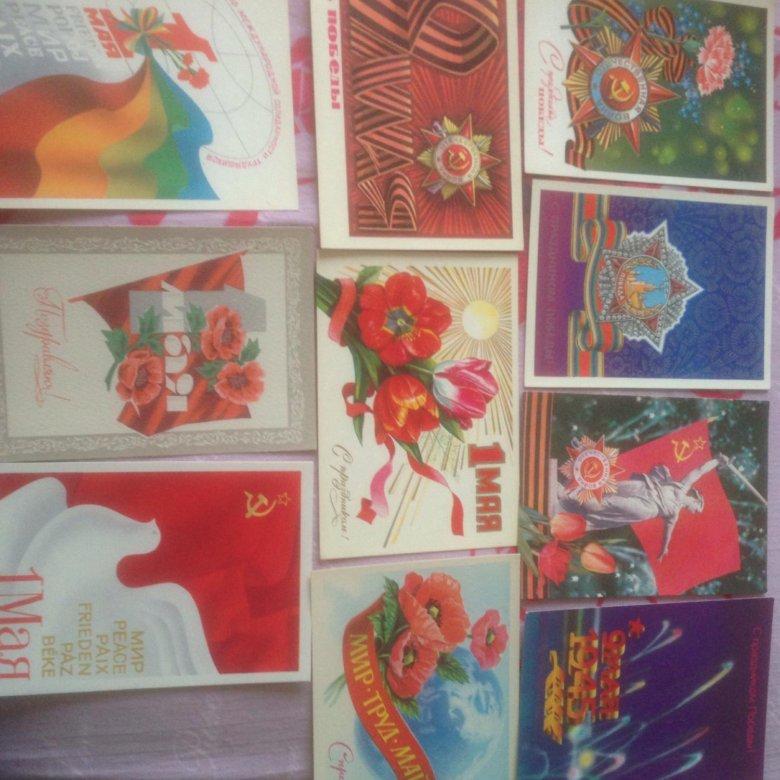 Продаю открытки ссср цена, лет свадьбы