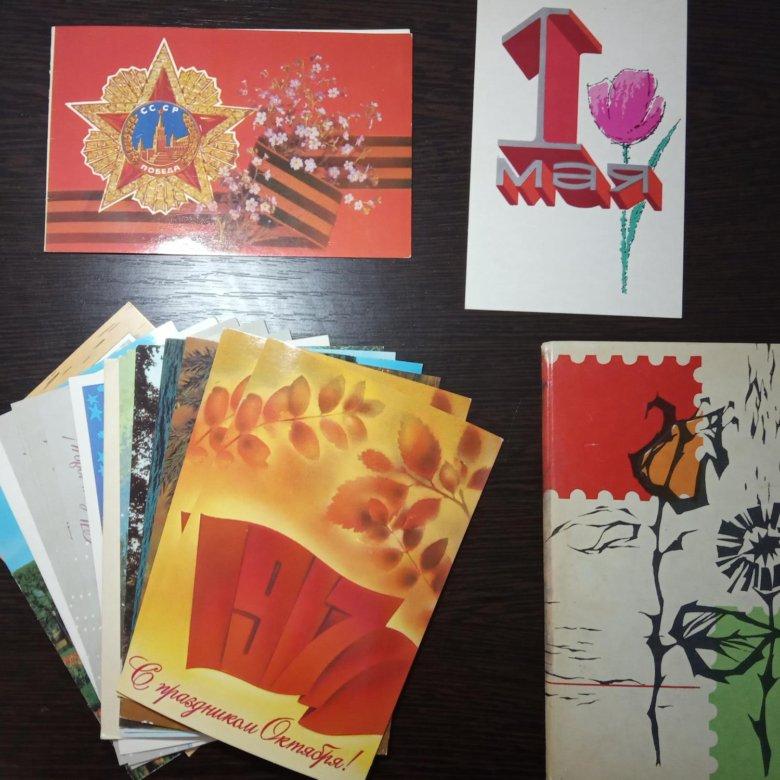 Добрый вечер, аукционы открыток и карточек ссср