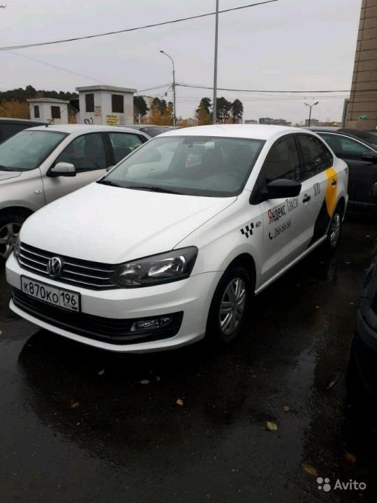 авто под выкуп екатеринбург без залога оформление дарственной на автомобиль на дочь