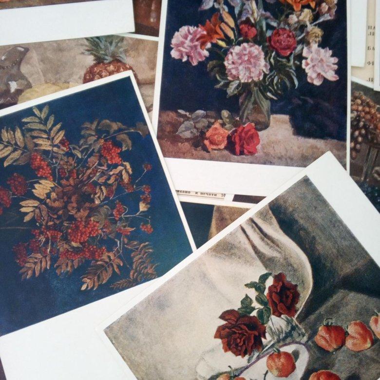 Сколько стоят старые открытки 56 года
