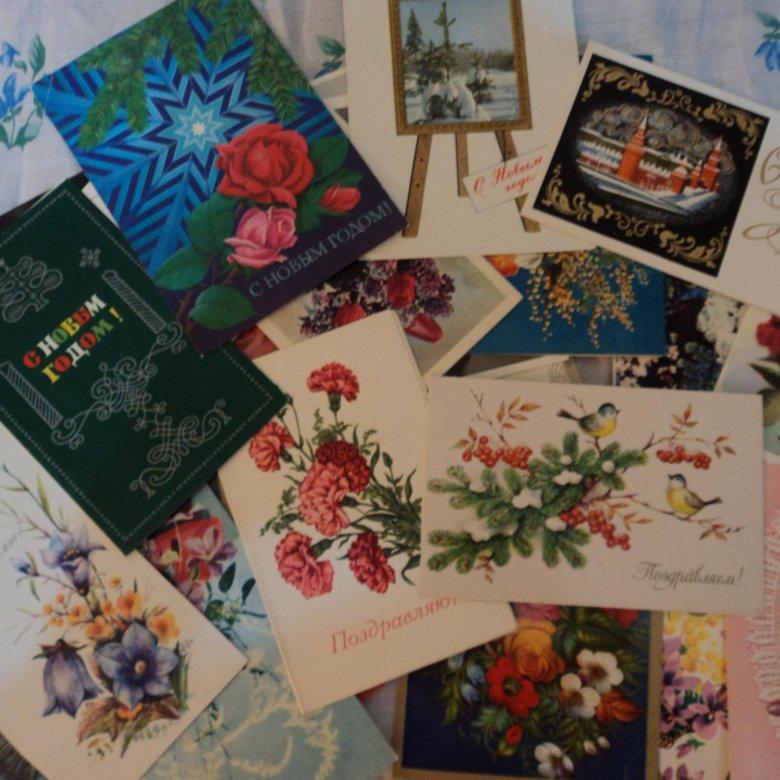 Аукционы открыток и карточек ссср
