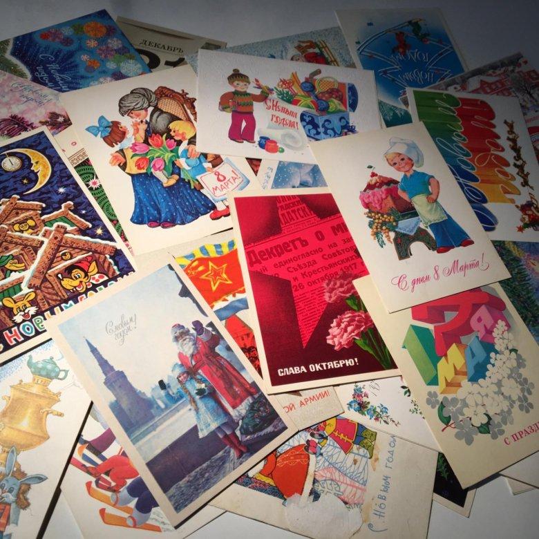 Прикольные, открытки коллекционирование