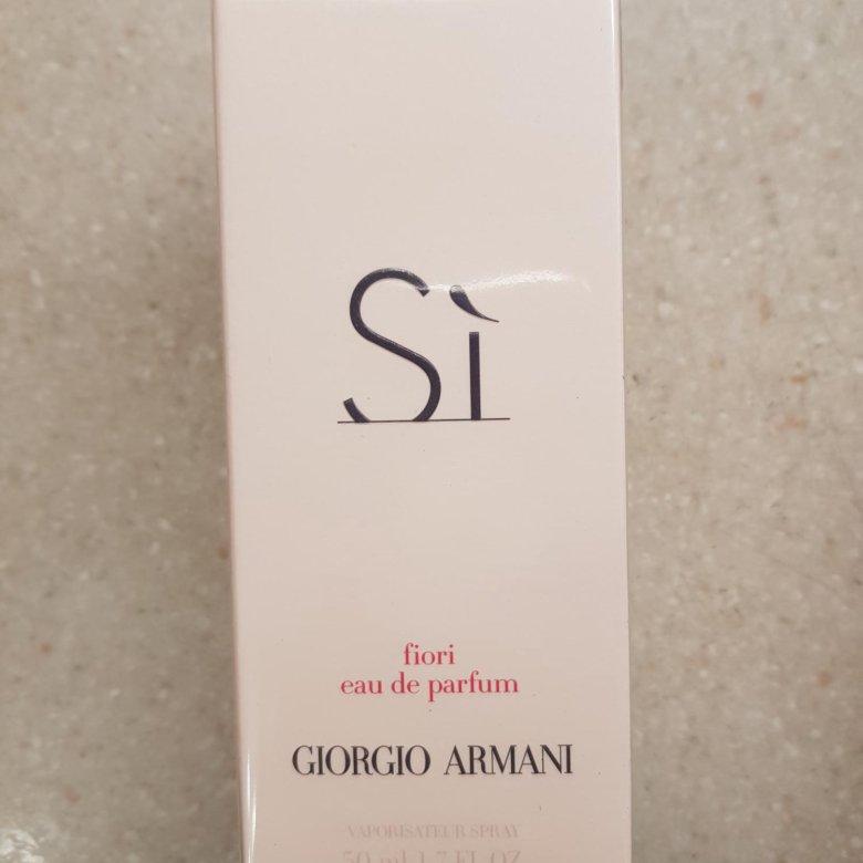 парфюмерная вода Giorgio Armani Si Fiori50ml купить в коммунарке
