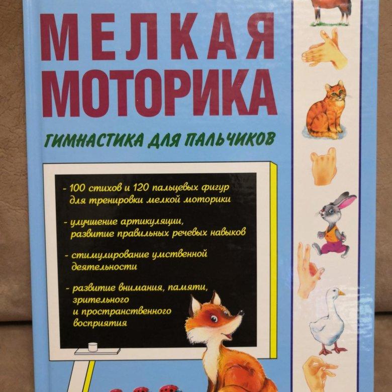 мелкая моторика книги с картинками тюльпанов