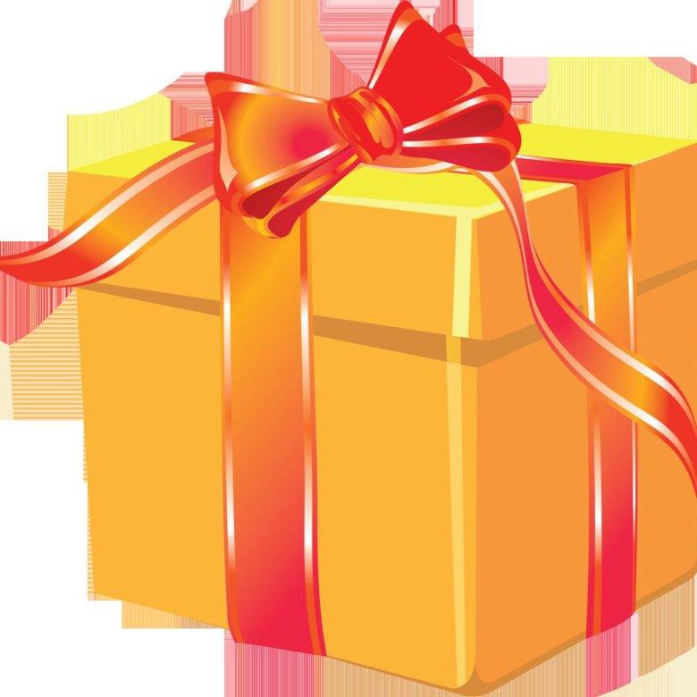 Открытки, новогодний подарок картинки на прозрачном фоне