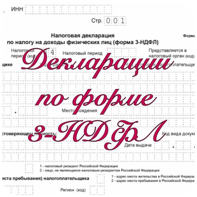 регистрацией ооо срок