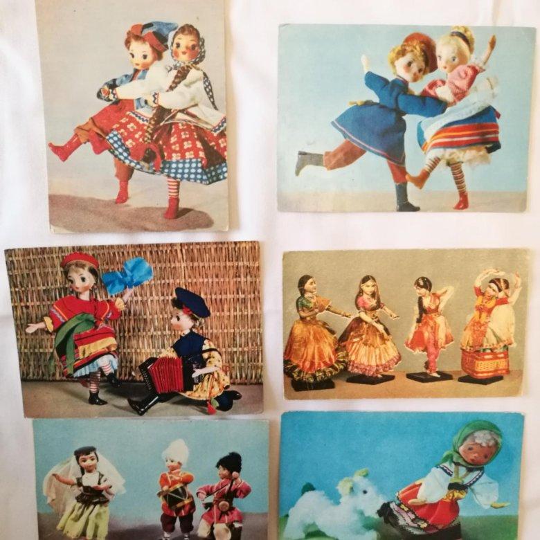 набор открыток советских времен вас