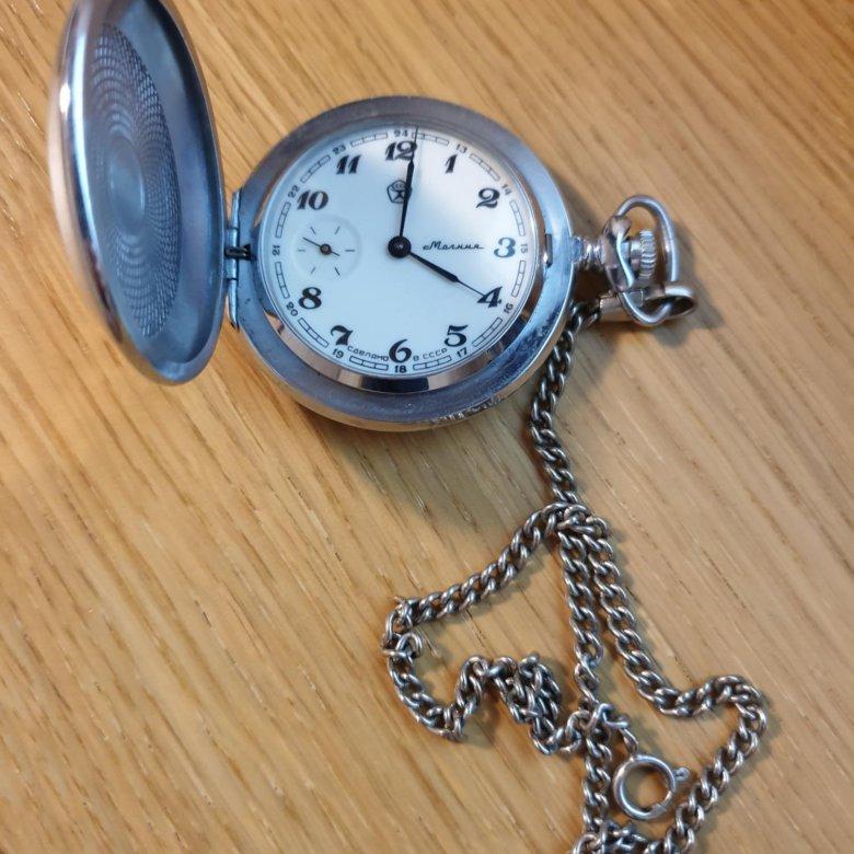 Часы малина продать можно в продам лиде часы