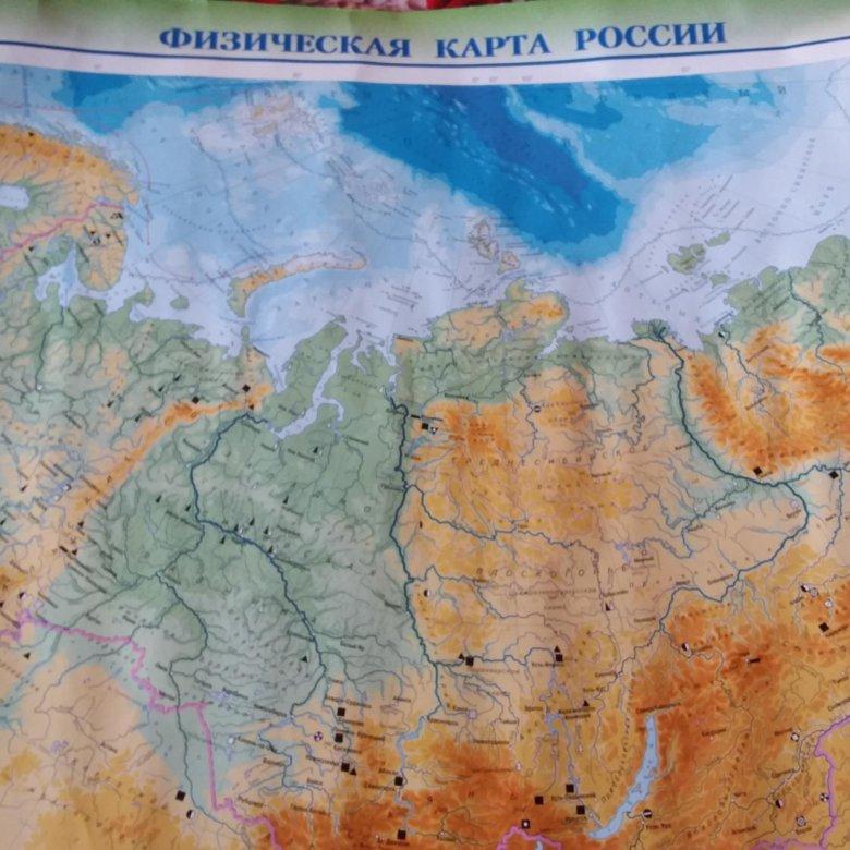физическая карта россии картинка пятого