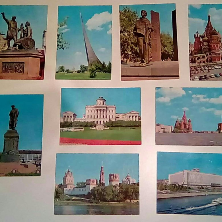 Москва советские открытки