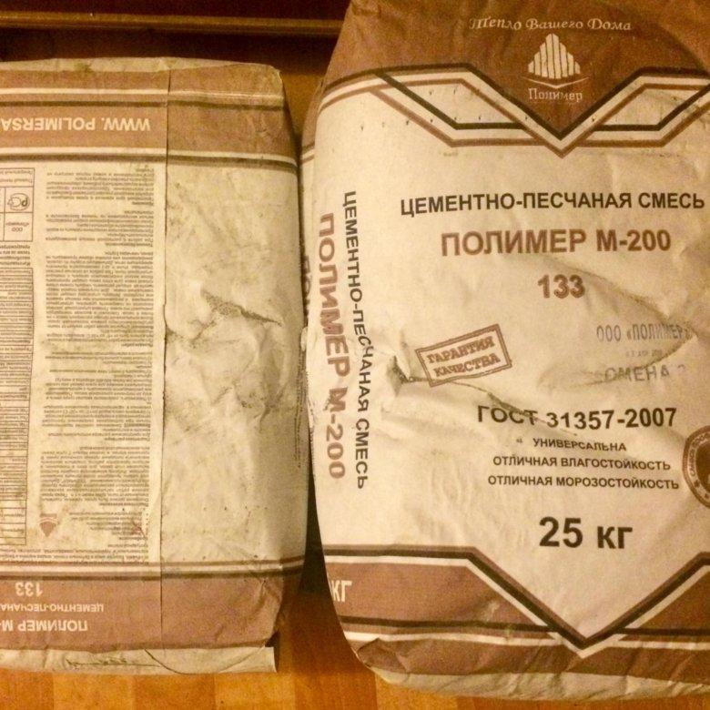цементно песчаная смесь м200 гост