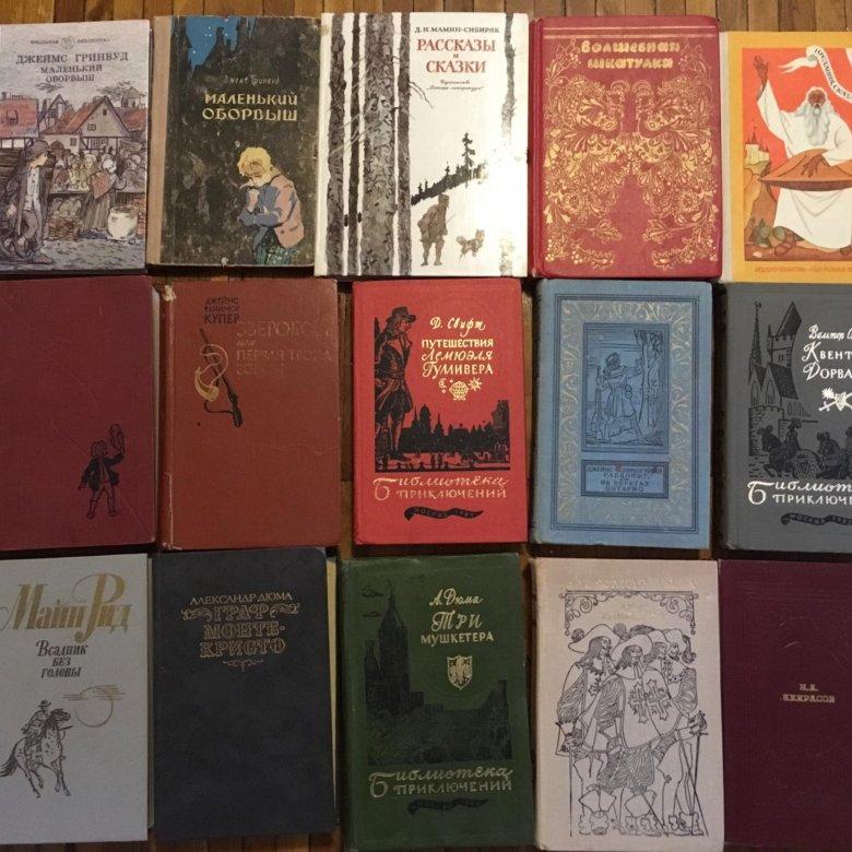 материал советские книги о фотографии при приближении праздника