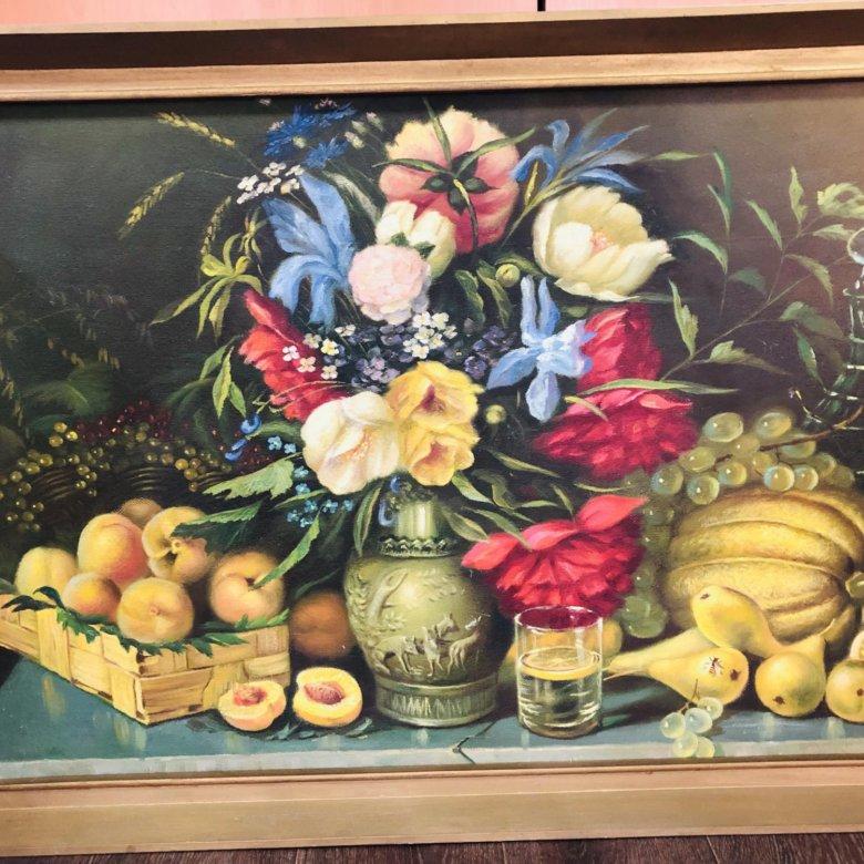 бобра картина цветы и плоды хруцкий воспринимают этот регион