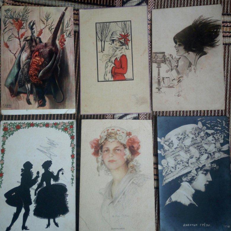 Хочу продать старинные открытки, доброго