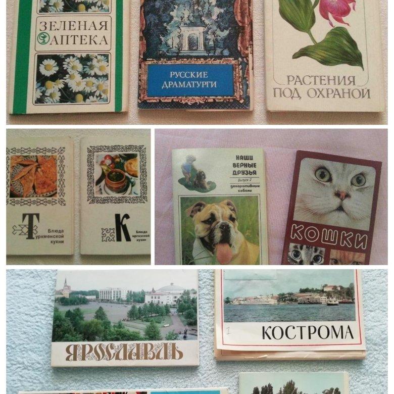Коллекции открыток ссср стоимость каталог, китай япония поздравление