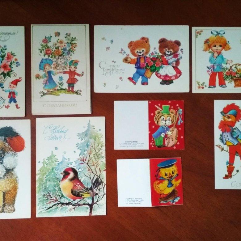 Старинных, набор открытки в.четверикова