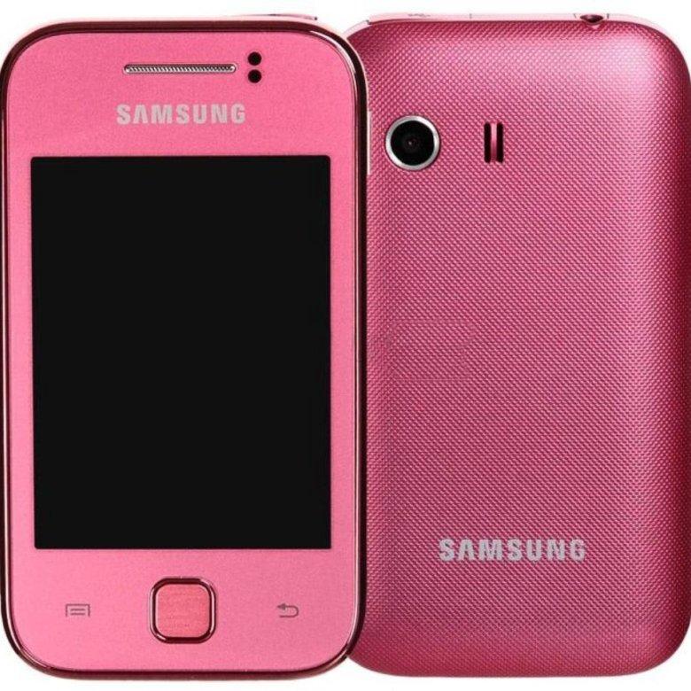 последние картинки розового телефона самсунга реализует красивые, кованые