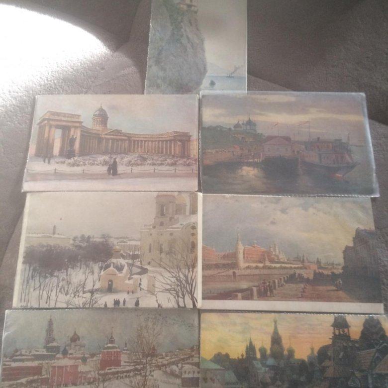 Про, оценка старых открыток в москве